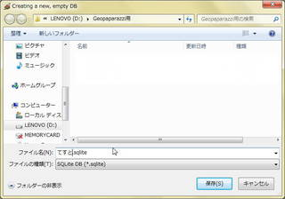 Image 2014_11_03_002147.jpg