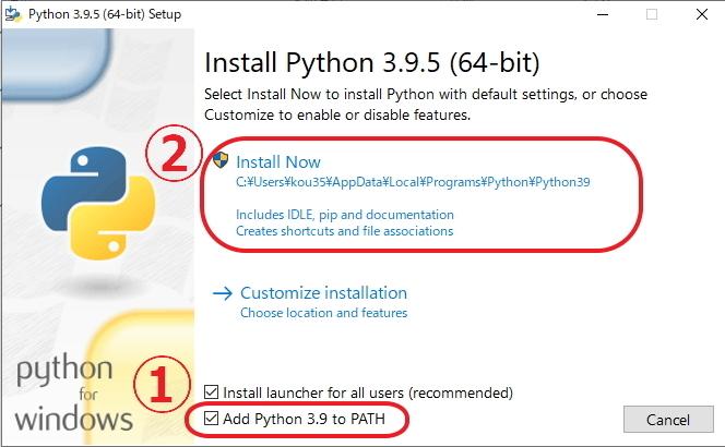 010_Pythonインストール.jpg