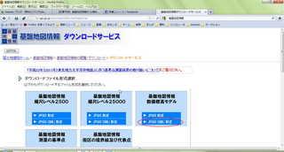 Image 2011_12_16_221501.jpg