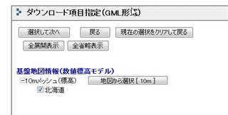 Image 2011_12_16_222416.jpg