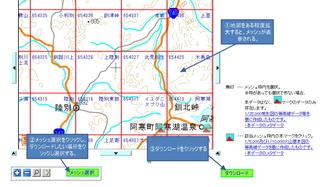 Image 2011_12_16_222906.jpg