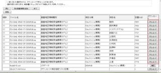 Image 2011_12_16_223434.jpg