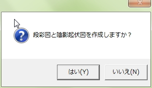 Image 2011_12_16_233306.jpg