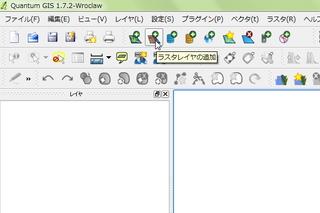Image 2011_12_17_001028.jpg