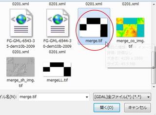 Image 2011_12_17_001134.jpg