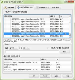 Image 2011_12_17_002223.jpg