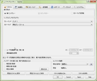 Image 2011_12_17_005758.jpg