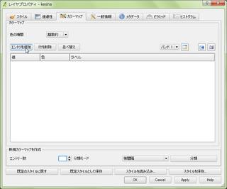 Image 2011_12_17_010041.jpg