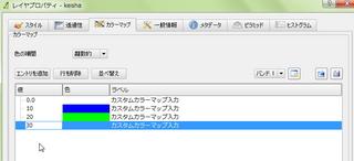 Image 2011_12_17_010306.jpg
