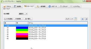 Image 2011_12_17_010716.jpg