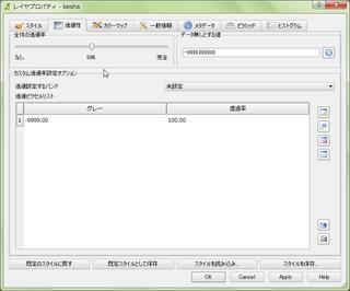 Image 2011_12_17_011236.jpg