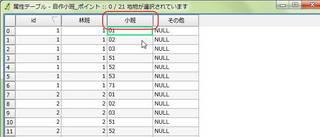 Image 2012_01_28_234035.jpg