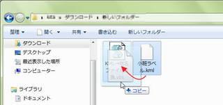 Image 2012_01_28_234639.jpg