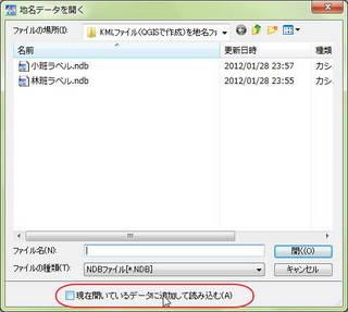Image 2012_01_29_000303.jpg