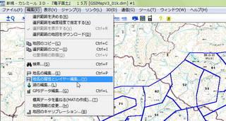 Image 2012_01_29_000436.jpg