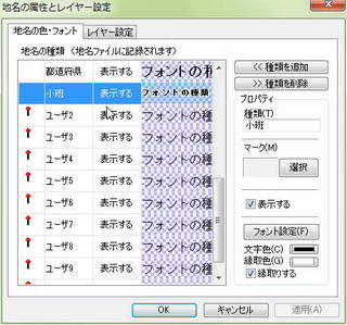 Image 2012_01_29_000701.jpg