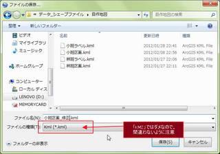 Image 2012_02_08_230438.jpg