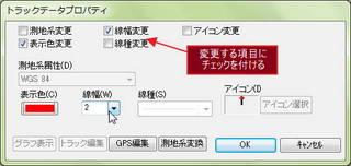 Image 2012_02_08_231213.jpg