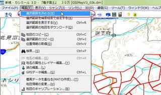 Image 2012_02_08_231858.jpg