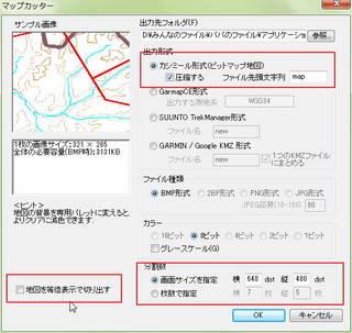 Image 2012_02_08_232958.jpg