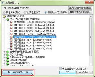 Image 2012_02_08_233515.jpg