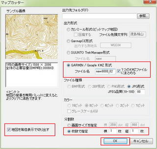 Image 2012_06_22_005304.jpg