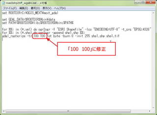 Image 2012_09_30_000647.jpg