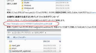 Image 2012_10_06_213055.jpg