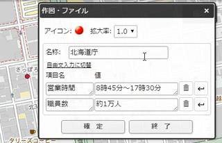Image 2016_12_18_121026.png