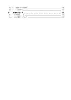 QGISで森林GISマニュアル(未完成版)_2014_05-007.jpg